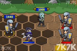 《皇位争夺战无敌版》游戏画面3