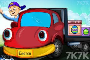 《彩蛋运输车》游戏画面1