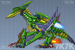 《组装机械翼龙》游戏画面2