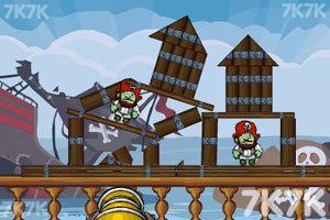 《征服海盗无敌版》游戏画面3