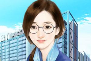 《时尚女王修炼记》游戏画面2