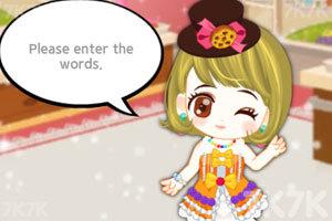 《阿sue之糖果女孩》游戏画面3