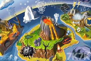 《重制地球》游戲畫面1