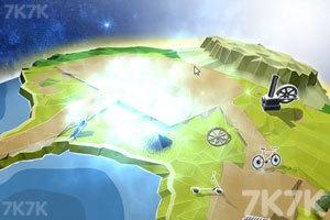 《重制地球》游戲畫面2