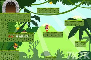《猴赛雷大冒险》游戏画面2