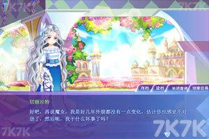 《皇后》游戏画面3