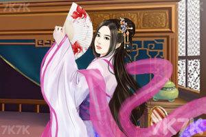 《后宫三千人》游戏画面3