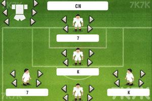 《2016欧洲杯》游戏画面2