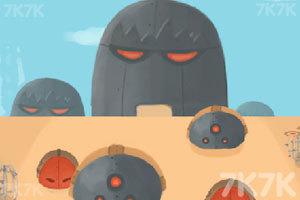 《机器堡垒防御战》游戏画面1