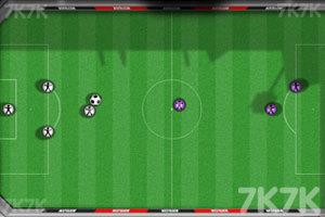 《欧洲杯大战》游戏画面4