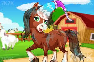 《可爱小马的妩媚造型2》游戏画面2