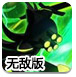 pk10平刷王计划软件手机版下载,火柴人联盟1.1无敌版