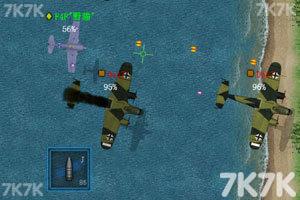 《格斗战机无敌版》游戏画面5