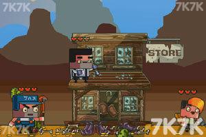 《西部保卫者无敌版》游戏画面3