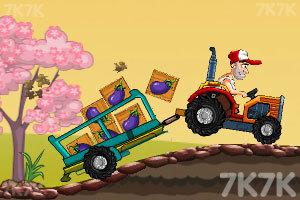 《农场运输车》游戏画面3
