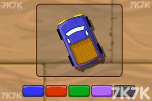 《迷你世界赛车无敌版》游戏画面2