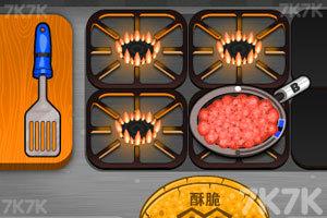 《老爹烤肉店中文版》游戏画面2