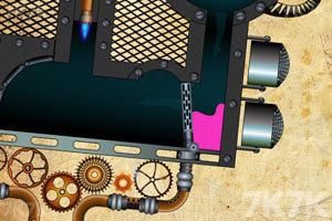 《拉水的机械蜗牛》截图1