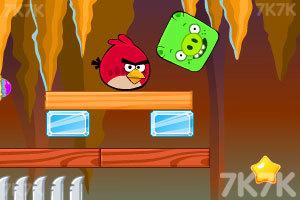 《愤怒的小鸟VS捣蛋猪2》截图1