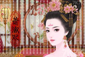 《盛世天下之媚娘篇》游戏画面3