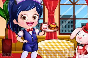 《可爱宝贝当服务员》游戏画面1