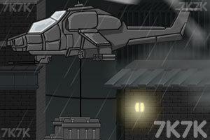 《特种作战》游戏画面4
