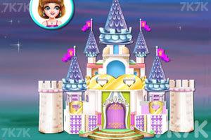 《小公主的城堡》游戏画面3