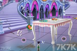 《小公主的下午茶》游戏画面3