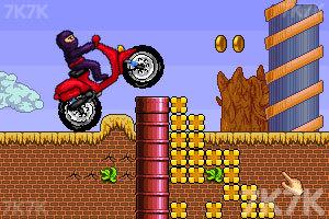 《忍者骑摩托》游戏画面1