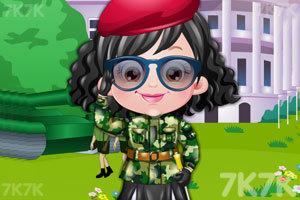 《可爱宝贝当国防官员》游戏画面1