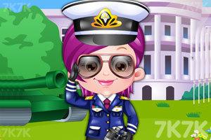 《可爱宝贝当国防官员》游戏画面3