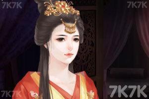 《冠宠嫡妃》游戏画面5