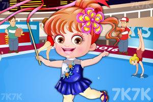 《可爱宝贝当体操运动员》游戏画面3