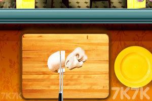 《美味奶酪披萨》游戏画面2