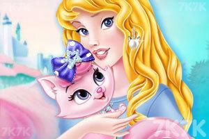 《公主和猫的生活》游戏画面5
