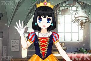 《你是哪种类型的公主》游戏画面1