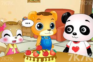 《大宝小贝之新朋友》游戏画面4
