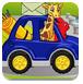 乐高动物汽车拼图