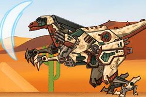 修理变形恐龙
