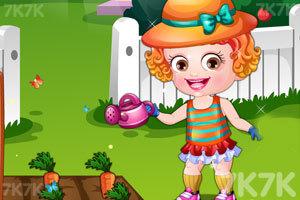 《可爱宝贝当园丁》游戏画面1