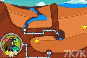 《小浣熊爱洗衣》游戏画面2