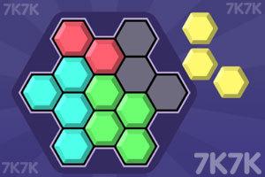 《六角拼盘》游戏画面2
