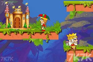 《国王和王子回皇宫》游戏画面2