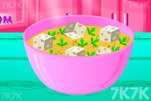 《麻婆豆腐》截图2