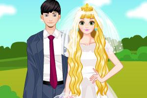 长发公主的完美婚礼