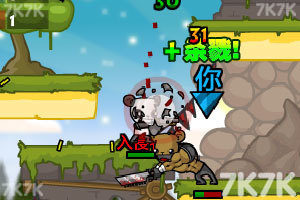 《野蛮熊部落中文无敌版》游戏画面4