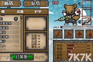 《野蛮熊部落中文无敌版》游戏画面3