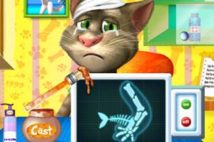 汤姆猫的胳膊手术