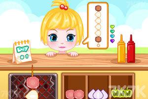 《烧烤大师》游戏画面2