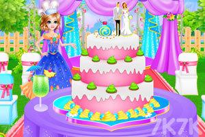 《彩色婚礼蛋糕》截图1
